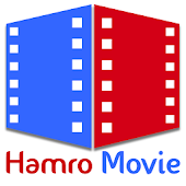 Hamro Movie