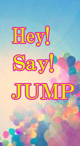 性格診断 for Hey Say JUMP