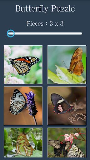 拼圖遊戲: 蝴蝶