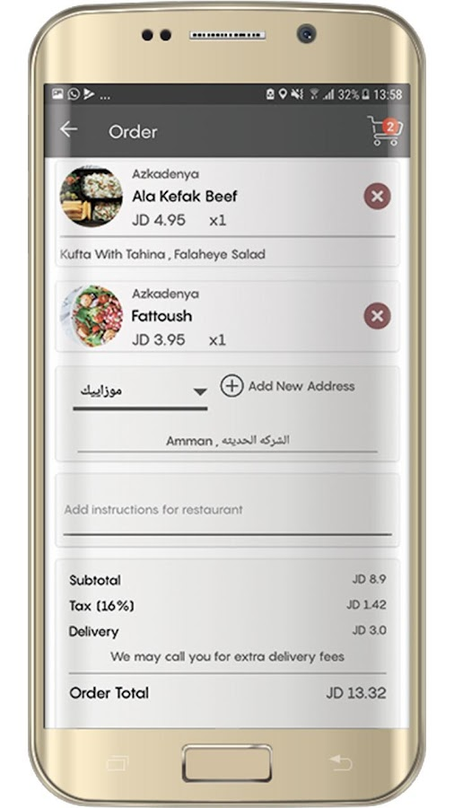 Eat Delivery- screenshot