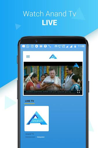 Anand TV Live 1.4 screenshots 1