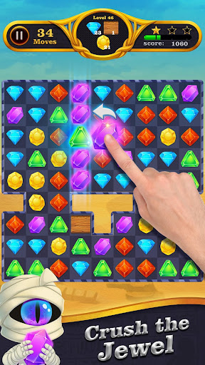 Jewel Blast  screenshots 13