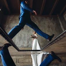 Wedding photographer Yuriy Vasilevskiy (Levski). Photo of 11.04.2018