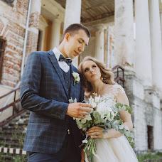 Wedding photographer Maksim Rogulkin (MaximRogulkin). Photo of 03.06.2018