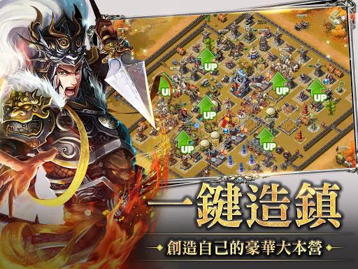 君臨天下-動靜再臨 screenshot 9