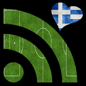 Sports News From Greece