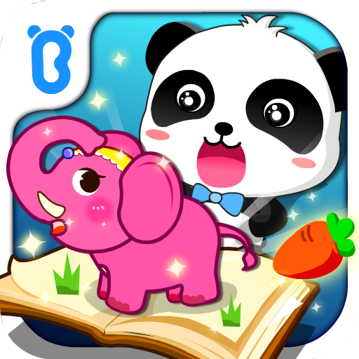 Baby Panda's Animated Stickers (game)