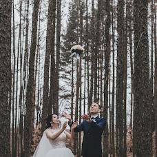Wedding photographer Nikita Kver (nikitakver). Photo of 08.04.2018