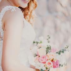 Wedding photographer Yulya Steganceva (Stegantseva). Photo of 06.08.2014