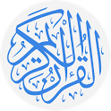 The Holy Quran with Tafsir icon