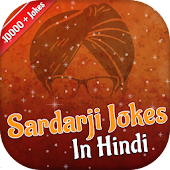 Sardarji Jokes Hindi
