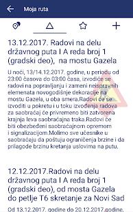 mapa srbije za navigaciju download Putevi Srbije   Apps on Google Play mapa srbije za navigaciju download