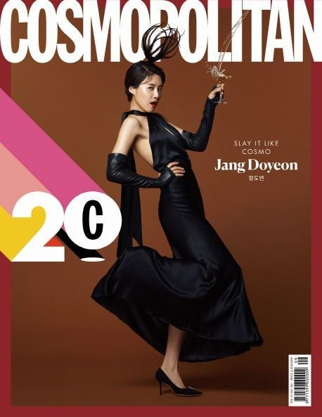 cosmo20_13