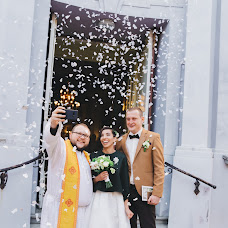 Bryllupsfotograf Georgiy Savka (savka). Bilde av 29.10.2018