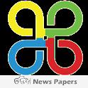 ଓଡିଆ Odiya Newspapers icon