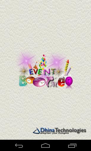 玩免費社交APP|下載Event Boomer app不用錢|硬是要APP