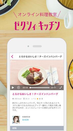 5円プリントを App Store で - iTunes - Apple
