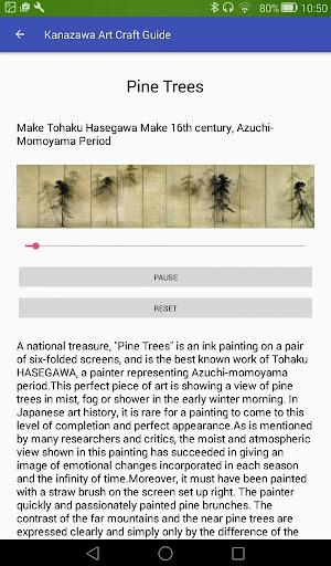 Kanazawa Art Craft Guide 1.3 Windows u7528 2