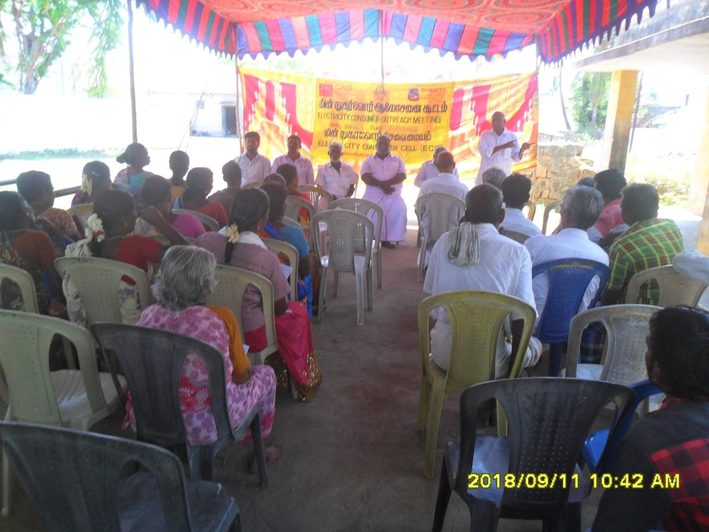 C:\Users\Elcot\Desktop\Outreach Meeting\September\TVM\SAM_0679 - Consumer Tiruvannamalai.JPG