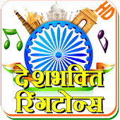Indian Patriotic Ringtones HD