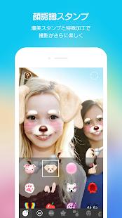顔を交換できる写真アプリ「SNOW」