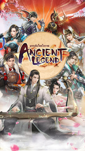 Ancient Legend - u0e1cu0e08u0e0du0e20u0e31u0e22u0e42u0e25u0e01u0e42u0e1au0e23u0e32u0e13 1.0.44.1 screenshots 1