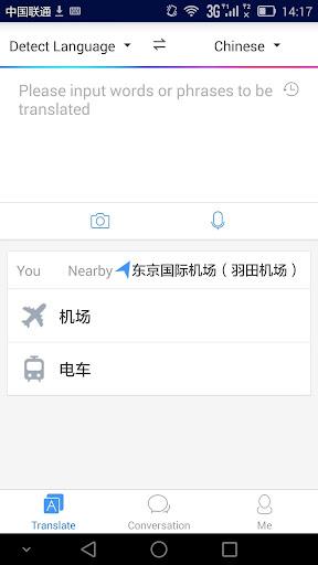 Baidu Translate-EN CH JP TH RU 6.10 screenshots 2