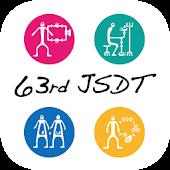 Tải 第63回日本透析学会学術集会・総会 miễn phí