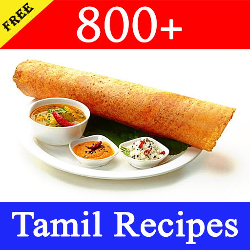 south indian cooking recipes in tamil pdf free download