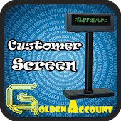 Golden Customer Screen