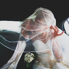 Wedding photographer Maksim Yakubovich (Fotoyakubovich). Photo of 29.11.2015