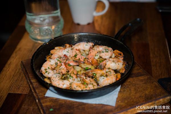 PS TAPAS西班牙餐酒館|東區的精緻餐酒館|在迷人的昏黃燈光下品嚐美食|約會慶生聚餐推薦|台北大安/捷運忠孝敦化 @ JC&Nini的食話食說