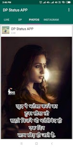 Hindi Dp Images App Download For Android and iPhone 3
