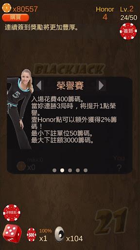 玩紙牌App|21點 黑傑克免費|APP試玩