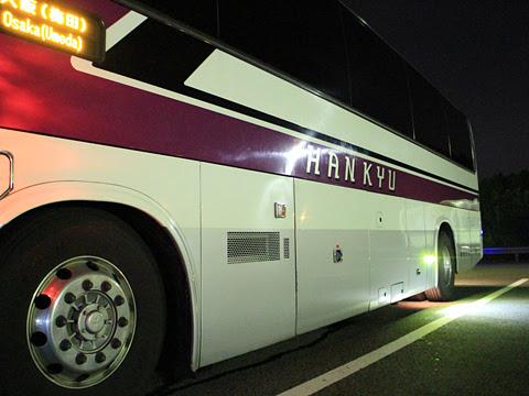 阪急バス「よさこい号」 05-2889 南国SAにて その2