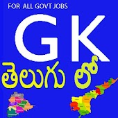 GK(Current Affairs) in Telugu