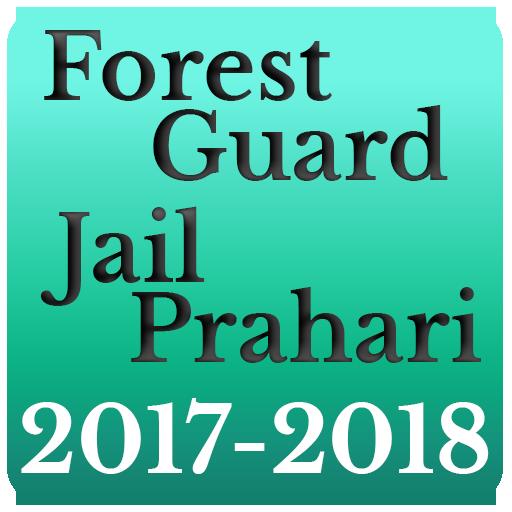 Forest Guard (Jail Prahari)