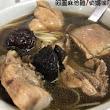 金佳美食( 阿圖麻油雞)(總店)