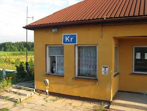 Photo: Krzciecice