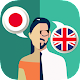 Japanese-English Translator apk
