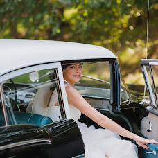 Wedding photographer Vitaliy Minakov (minakov). Photo of 23.04.2018
