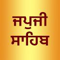 Japji Sahib Audio icon