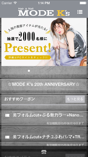 MODEKu2019s(u30e2u30fcu30c9u30b1u30a4u30ba) u5c3cu5d0e 3.1.11 Windows u7528 1