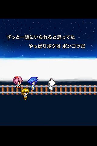 バトルトロッコ【トロッコ冒険活劇!レール系RPG】