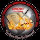 Radio Andando En El Espiritu Download for PC Windows 10/8/7