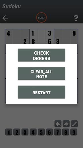 玩免費解謎APP 下載數獨 app不用錢 硬是要APP