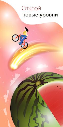 Bicycle Jump 1.1 screenshots 1