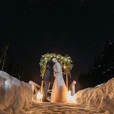 Wedding photographer Aleksey Kharlampov (Kharlampov). Photo of 23.03.2018