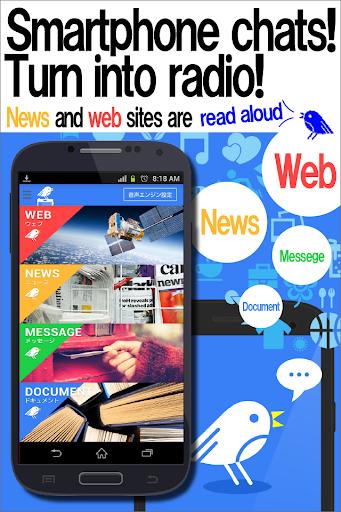 SUPICA-read news,web,messege!- 1.0.5 Windows u7528 1