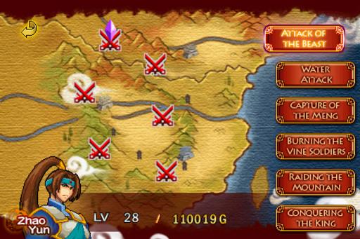 Code Triche Dragon of the Three Kingdoms_L APK MOD screenshots 5